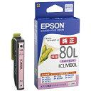 【EPSON】インクカートリッジ ICLM80L [ライトマゼンタ/増量タイプ](2368532)※代引不可