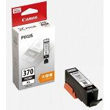 【Canon】インクタンク BCI-370XLPGBK ブラック (大容量) BCI370XLPGBK(2389801)※代引不可