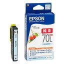 【EPSON】インクカートリッジ ICLC70L ライトシアン(増量タイプ) ICLC70L(2303973)※代引不可