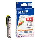 【EPSON】インクカートリッジ ICLM70L ライトマゼンタ(増量タイプ) ICLM70L(2303974)※代引不可