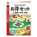 Umbalance アンバランス 100万人のためのお得セット 3D囲碁・将棋・麻雀(2274020)