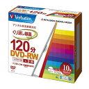 Verbatim 三菱化学メディア2倍速DVD-RW ビデオ用 10枚 Pケース プリンタブル VHW12NP10V1通常送料1万円未満