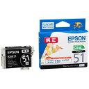 EPSON エプソンインクカートリッジ ICBK51 ブラック 小容量タイプ ICBK51(2249366)代引不可