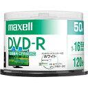 【maxell(日立マクセル)】DVD-R 4.7GB 16倍速 50枚 DRD120PWE.50SP(2432549)【送料区分:通常送料(1万円未満)】