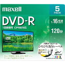maxell 日立マクセルDVD-R 4.7GB 16倍速 5枚 DRD120WPE.5S(2433851)