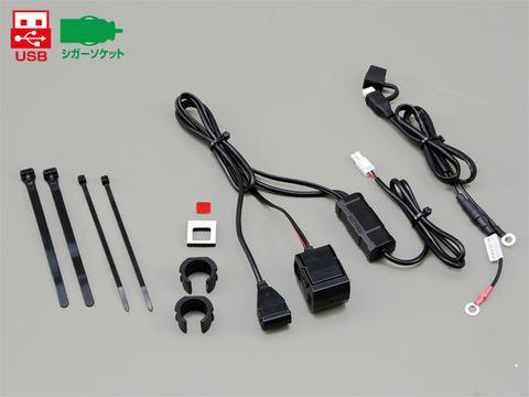 【DAYTONA】USB1ポート+シガ-ソケット1 D93042(2394494)【送料区分:通常送料(1万円未満)】