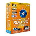 その他 ディスク クリエイター 7 BD&DVD(2395260)送料無料