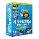 その他 4K・HD動画変換スタジオ7(2395258)送料無料