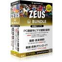 【その他】 ZEUS Bundle 〜万能バンドル〜 画面録画/録音/動画 音楽ダウンロード(2436370)【送料区分:通常送料(1万円以上)】