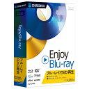 SOURCENEXT ソースネクストEnjoy Blu-ray ENJOYBLURAY(2407990)送料無料