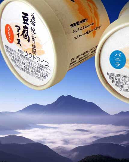 【いい肉屋】大分・湯布院長寿畑★豆腐アイスクリーム【1個・バニラ】ヘルシーデザート♪