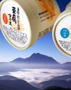 【いい肉屋】大分・湯布院長寿畑★豆腐アイスクリーム【1個・カボス】ヘルシーデザート♪ - いい肉屋 楽天市場店