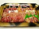 鶏肉のお刺身☆【いい肉屋】鹿児島産△味鶏刺身ジャンボパック[約135g・1パック]☆ネッカリッチ味鶏♪