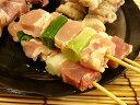 【いい肉屋】国産若鶏▲業務用焼鳥 ももねぎ串(ねぎ間)[1ケース・50本入り]焼き鳥・串焼きが旨い