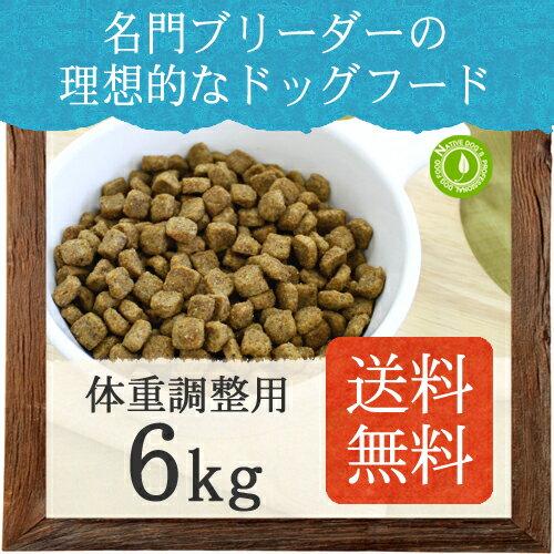 Native Dog プレミアムチキン 体重調整用6kg(3kg×2)【送料無料】
