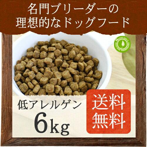 Native Dog プレミアムフィッシュ 低アレルゲン6kg(3kg×2)【送料無料】