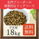 Native Dog プレミアムチキン 子犬用18kg(3kg×6)【送料無料】