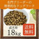 Native Dog プレミアムチキン 成犬用18kg(3kg×6)【送料無料】
