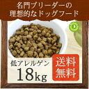 Native Dog プレミアムフィッシュ 低アレルゲン18kg(3kg×6)【送料無料】