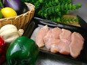 大和肉鶏むね肉鶏焼用(200g)