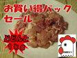 ショッピングお買い得 【お買い得パック1kg】丹波若どりもも肉(こま切れ)(兵庫県産)05P27May16