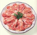 【お買い得セール】【鶏肉】紀州うめどり もも肉...