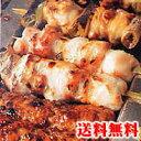 【鶏肉】ご家庭で焼鳥屋さん!?簡単調理がGOOD!もちろん送料無料でお届け★地鶏・銘柄鶏焼き鳥20本入り味比べセット美味い鶏肉ならおまかせ下さい。【RCP】
