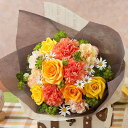 【早割!5%OFF】【母の日フラワーギフト】【送料無料】花束「チアフル・マム」