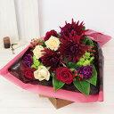 【花束/ブーケ】「Dahlia Rouge〜特別な贈り物〜」