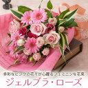 【花束/ブーケ】「ジェルブラ ・ローズ」【千趣会イイハナ】
