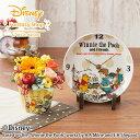 Disney - ディズニー プリザーブドセット「くまのプーさんの陶時計」