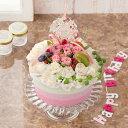 アレンジメント「フラワーケーキ~Happy Anniversary~」プレゼント お祝い 誕生日 記念 ギフト 花 サプライズ