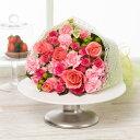 【花束 ブーケ】「Ma cherie(マ・シェリー)M~ Rose~」 花 ギフト 誕生日 結婚記念 フラワー プレゼント お祝い 記念 贈り物 サプライズ 開店祝い 送別会 歓送迎会 新築祝い 発表会 生花 バラ カーネーション
