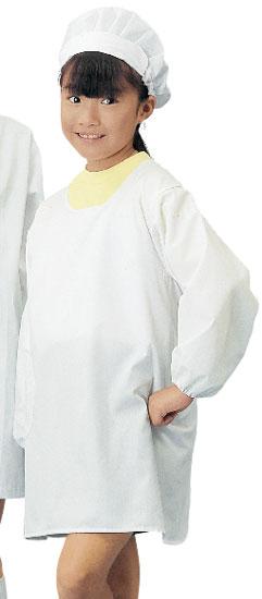 【5号-10号】割烹着型 白 学童給食衣 [抗菌][制電]