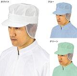 八角帽子[天・タレ細メッシュ]