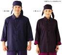 【在庫限り】和風衿付シャツ SS-3L