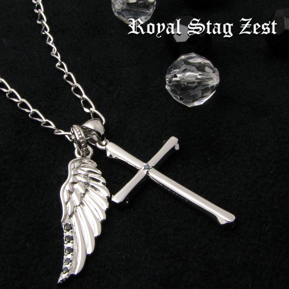 【送料無料】RoyalStagZEST/ロイヤルスタッグゼストシルバーネックレス/翼/フェザー/羽根3WAY/ブルーダイヤモンド/SN25-029【_包装】 神秘的な十字架に力強い翼を合わせて