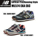�˥塼�Х�� ���ˡ����� ��� ��ǥ����� ���˥� new balance ML574 EXA EXC