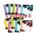 樂天商城 - 10000円以上送料無料 ピアノで奏でるJ-POP(CD/10枚組) FX-A311ST10 【パソコン・AV機器関連 レビュー投稿で次回使える2000円クーポン全員にプレゼントCD/DVD】