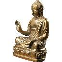 5000円以上送料無料 極小仏像(大)釈迦如来座像 6131...
