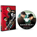 10000�߰ʾ�����̵�� �ߥåɥʥ��ȡ����ʡ� �ǥ�å����� DVD TCED-4135 �ڥѥ�����AV�����Ϣ ��ӥ塼��ƤǼ���Ȥ���2000�ߥ����ݥ������˥ץ쥼���CD/DVD��