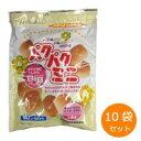 5000円以上送料無料 カネ増製菓 パクパクミニ 105g×10袋セット