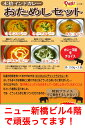 Curryset03-2