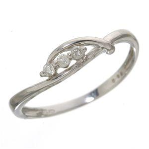 10000円以上送料無料 スリーダイヤリング 指輪 17号