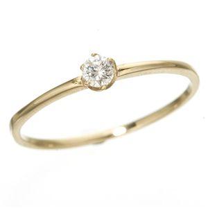 レビュー投稿で次回使える2000円クーポン全員にプレゼント 直送 K18/twelveカラージュエルリング ダイヤリング 指輪 7号 ファッション リング・指輪 天然石 ダイヤモンド こちらはショップレビュー5点満点中4.2超えのショップとなりますみじかい
