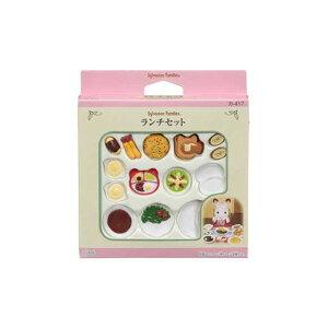 10000円以上送料無料 エポック社 カ-417 ランチセット