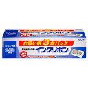 10000円以上送料無料 ELPA(エルパ) FAXインクリ...