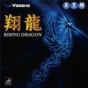 5000▒▀░╩╛х┴ў╬┴╠╡╬┴ ефе╡ел(Yasaka) ╬ве╜е╒е╚еще╨б╝ ц╞╬╢(е╖ечежеъечеж) RISING DRAGON B50 епеэ TA е╣е▌б╝е─бжеье╕еуб╝ е╣е▌б╝е─═╤╔╩бже╣е▌б╝е─ежезев ┬ю╡х═╤╔╩ ┬ю╡хеще▒е├е╚═╤еще╨б╝ еье╙ехб╝┼ъ╣╞д╟╝б▓є╗╚диды2000▒▀епб╝е▌еє┴┤░ўд╦е╫еье╝еєе╚