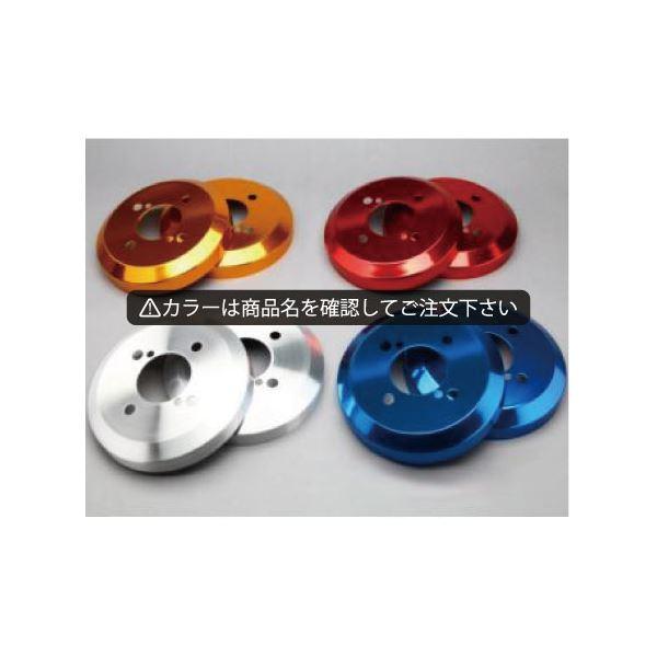 5000円以上送料無料ハイゼットトラックS201/211/CPアルミハブ/ドラムカバーリアのみカラー