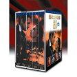 レビューで次回2000円オフ 直送 世界名作映画BEST50 PREMIUM(DVD50枚セット) ホビー・エトセトラ 音楽・楽器 CD・DVD